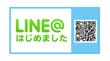 LINEのご案内